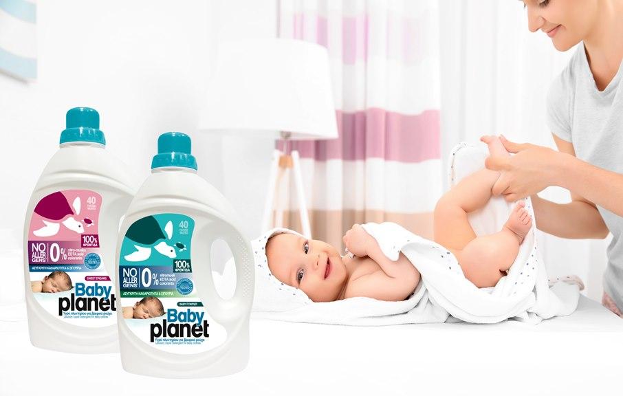 1c54638c5a4 H επιδερμίδα ενός μωρού είναι 5 φορές λεπτότερη από ενός ενήλικα και δεν  λειτουργεί απόλυτα ως προστατευτικό στρώμα, και γι αυτό είναι σημαντικό να  ...